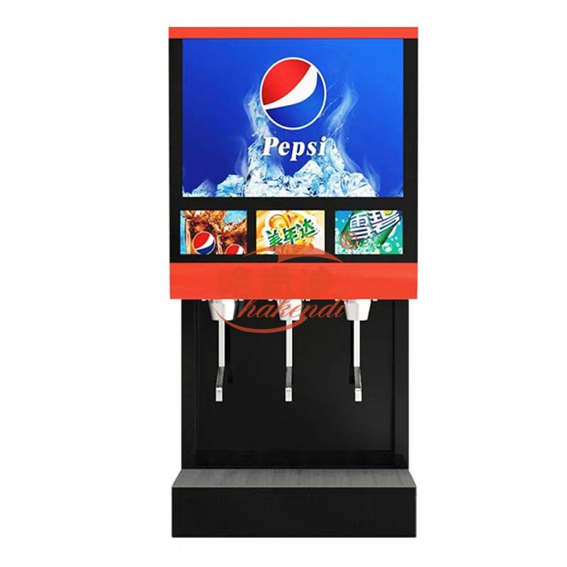 商用可乐机
